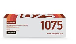 1075s