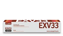 lc_exv33