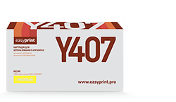 ls_y407